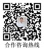 贵州省163人事考试信息网